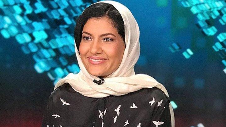 Женщина впервые стала послом Саудовской Аравии