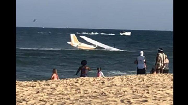 В США самолет совершил аварийную посадку в океане (видео)