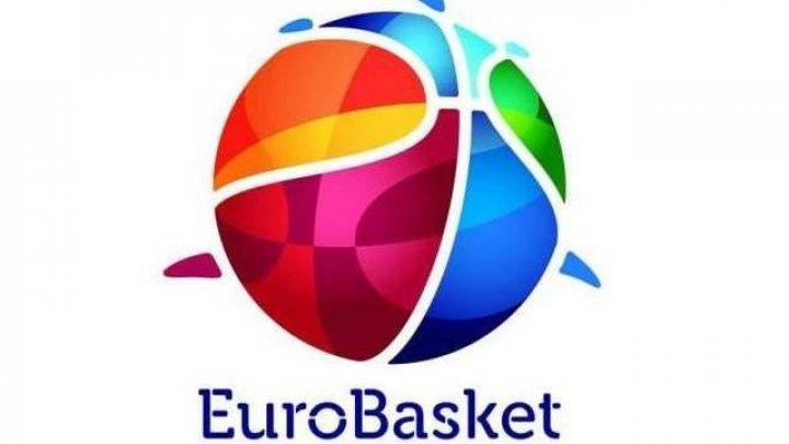 Мужской чемпионат Европы 2021 года по баскетболу пройдет в Германии и еще трех странах