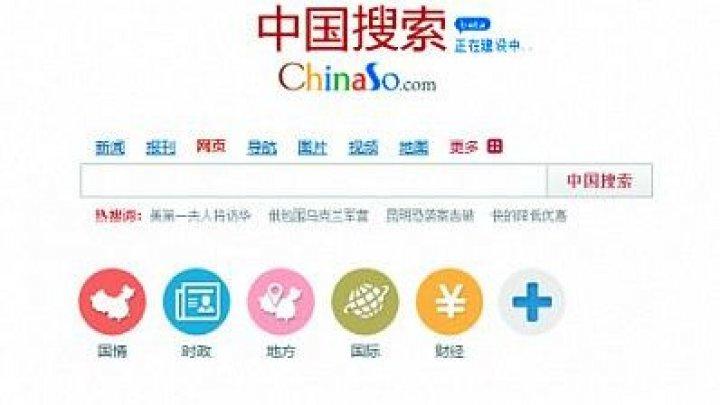 Китай запустил мобильное приложение интернет-поиска для детей