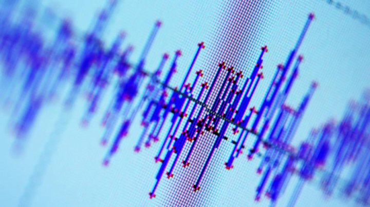 Землетрясение магнитудой 7,3 произошло в Индонезии