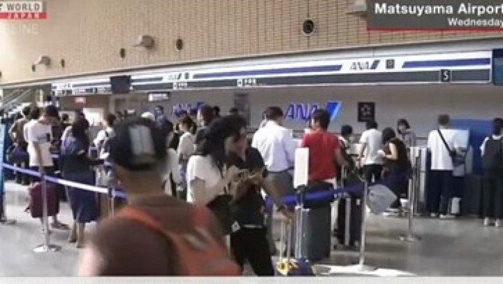 В Японии из-за тайфуна отменили более 700 рейсов
