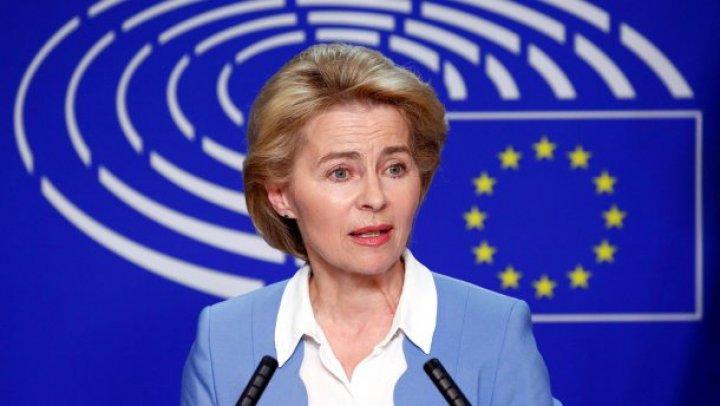 Обнародован список членов новой Еврокомиссии