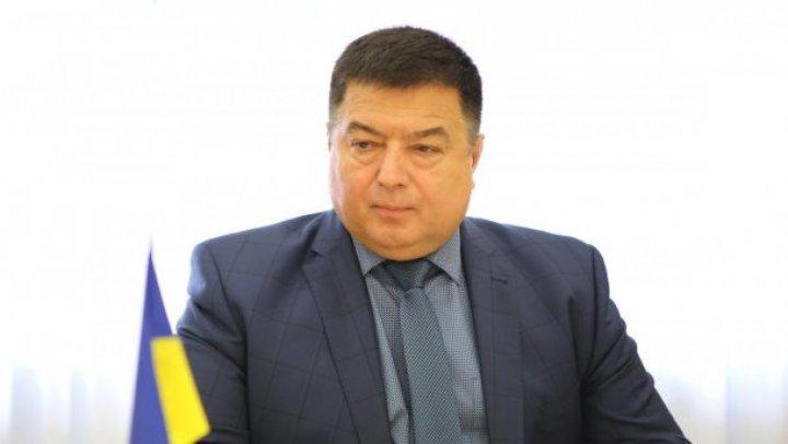 СМИ: Конституционный суд Украины избрал нового председателя