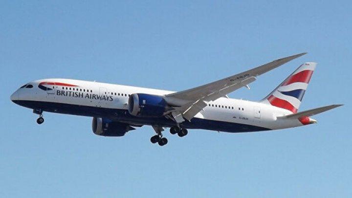 Пилоты British Airways начали забастовку: отменены полторы тысячи рейсов