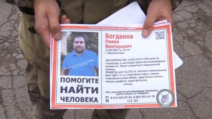 Россиянин три дня бродил по подвалам больницы после операции