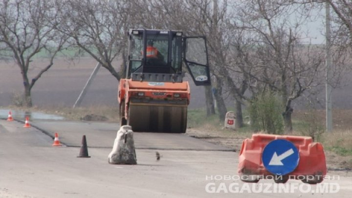 В Вулканештах неизвестные украли у дорожных рабочих инвентарь