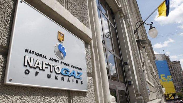 """""""Нафтогаз Украины"""" считает, что обещанная Россией Молдове скидка на газ таковой не является"""