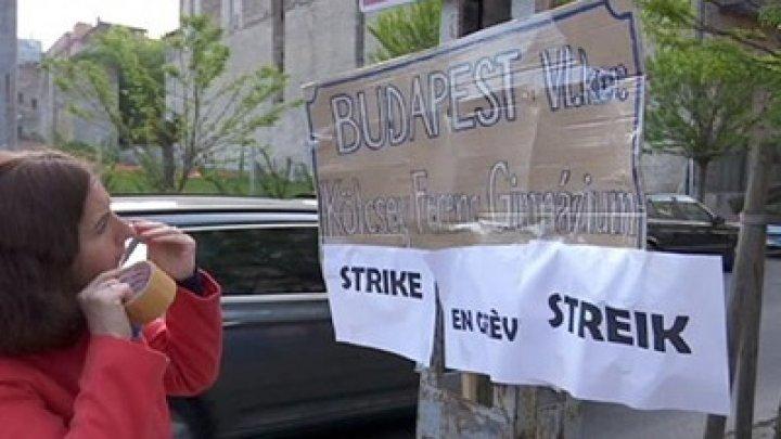Профсоюзы Венгрии объявили общенациональную забастовку