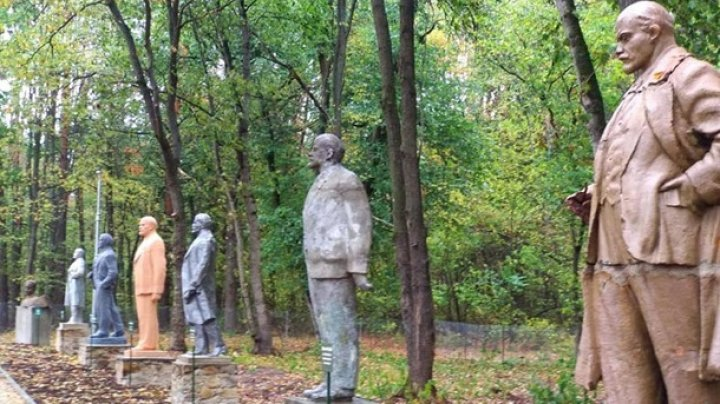В Украине открыли парк советского периода (ФОТО)