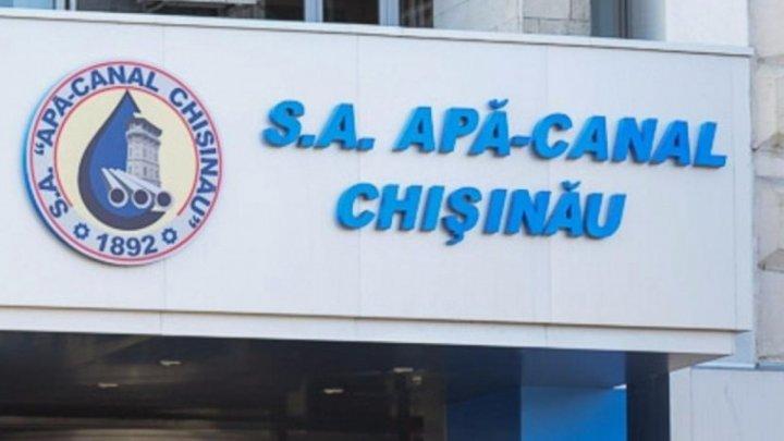 Apă-Canal отрицает заявление МВД