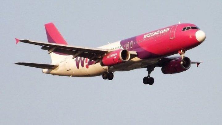 Wizz Air предупредила о возможных задержках рейсов 7-8 сентября