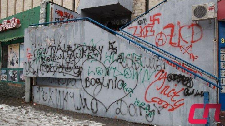 Исписанный Кишинев: столичная мэрия призывает жителей остановиться