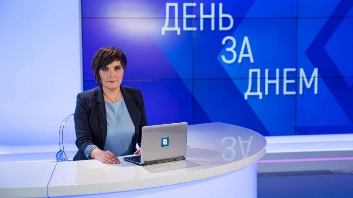 """""""День за днем"""": В здании МВД установили большое распятие"""