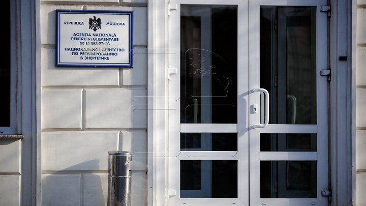 Комиссия отложила собеседование с двумя кандидатами на пост директора НАРЭ