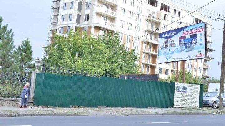 """В столичном парке """"Дендрарий"""" обустроят новый вход для посетителей"""
