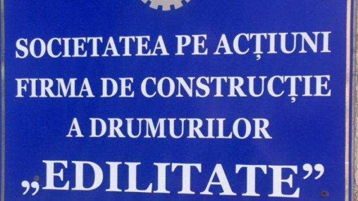 """Обыски на предприятии """"Edilitate"""": изъяты некоторые документы"""