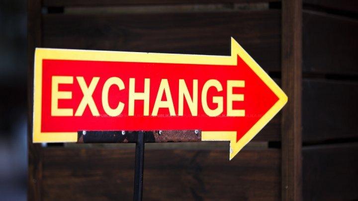 Курс валют на 7 ноября 2019