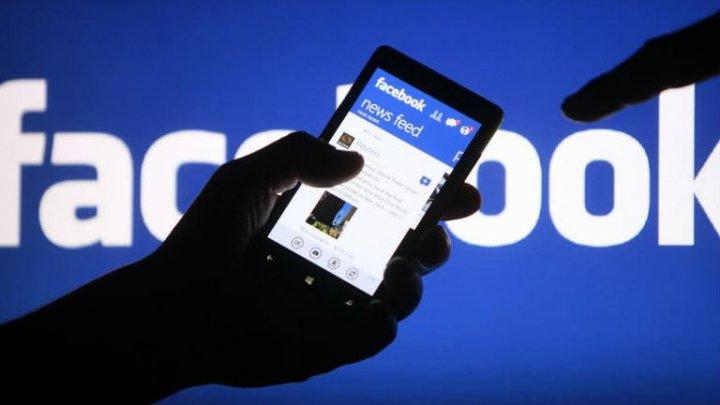 """В интернет """"слили"""" 419 миллионов номеров пользователей Facebook"""