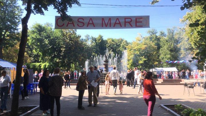 В парке Штефана чер Маре прошел традиционный этнокультурный фестиваль
