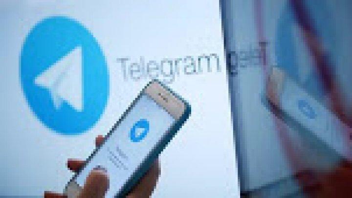 Telegram разрешил пользователям скрывать номера телефонов