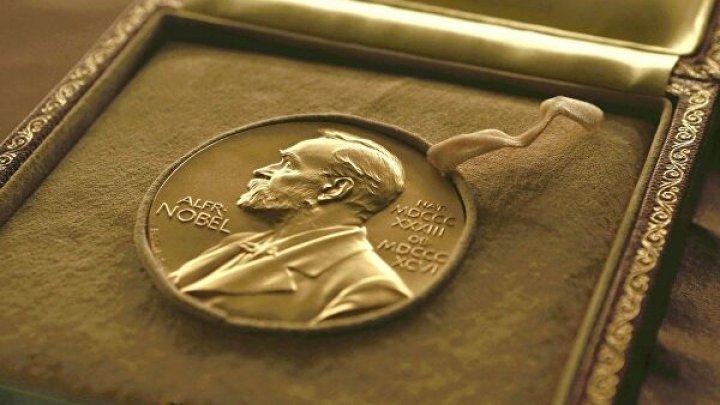 Сегодня объявят лауреата Нобелевской премии по литературе