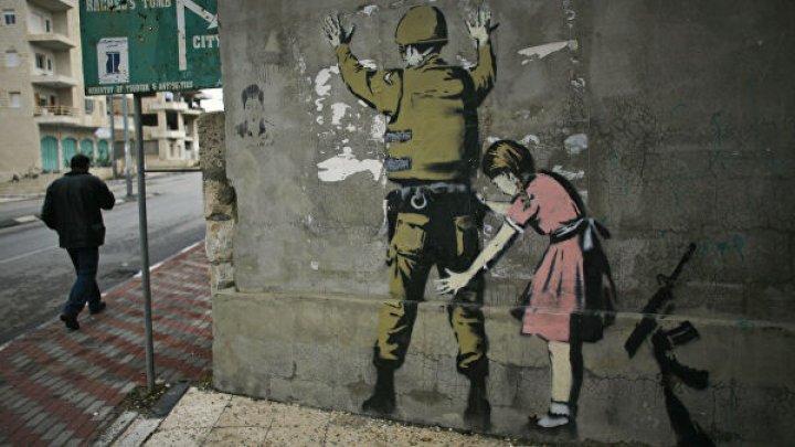 В сети впервые появилось фото художника Banksy