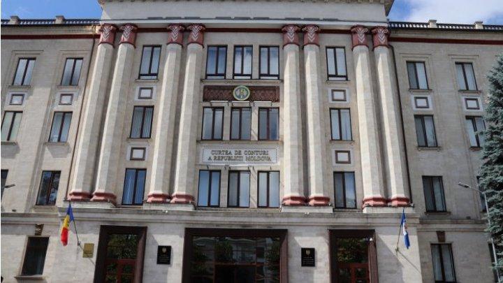 У молдавской Счетной палаты будет свой бюджет