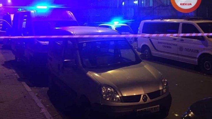 В центре Киева прогремел взрыв: два человека погибли