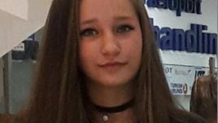 Внимание! В Яловенах пропала 14-летняя девочка