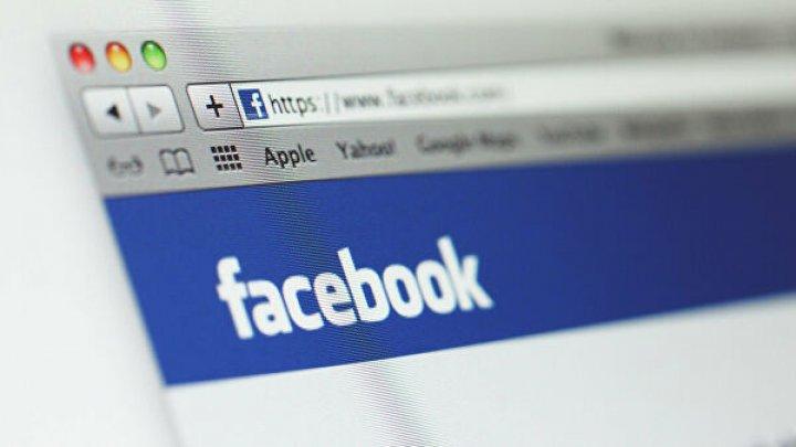 Facebook хотят засудить за кражу логотипа