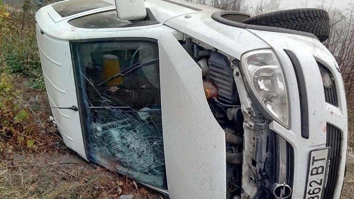 В Рыбнице из-за густого тумана столкнулись два автомобиля (ФОТО)