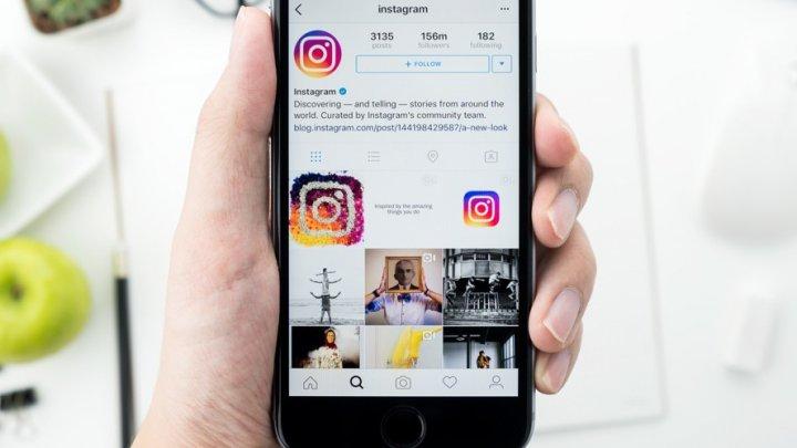 """Instagram уберет вкладку """"Подписки"""": там можно было следить за активностью друзей"""