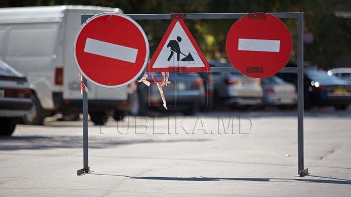 Внимание! Участок одной из центральных улиц столицы перекрыли на две недели