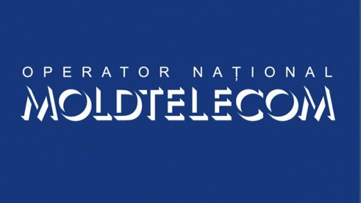 """В отношении сотрудников """"Moldtelecom"""" возбудили два уголовных дела"""