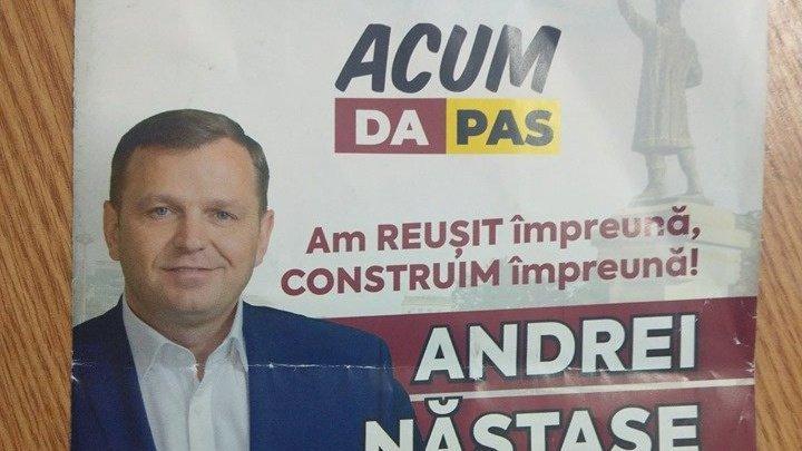 Андрея Нэстасе обвиняют в нарушениях, допущенных в ходе избирательной кампании