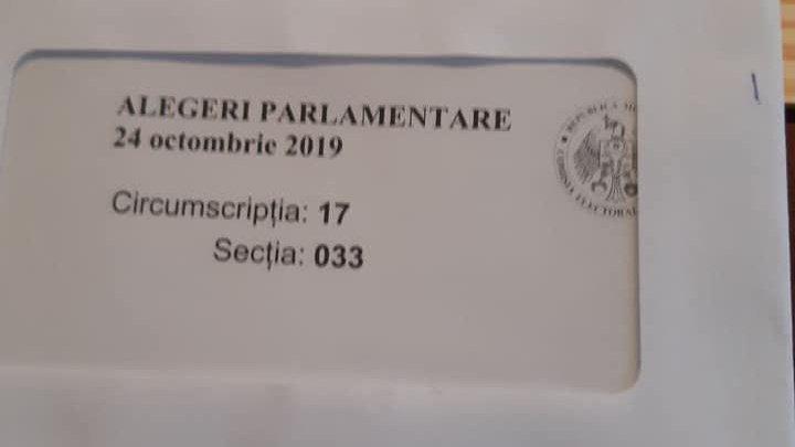 ФОТОФАКТ: В Ниспоренский район попали конверты с ошибочной датой выборов