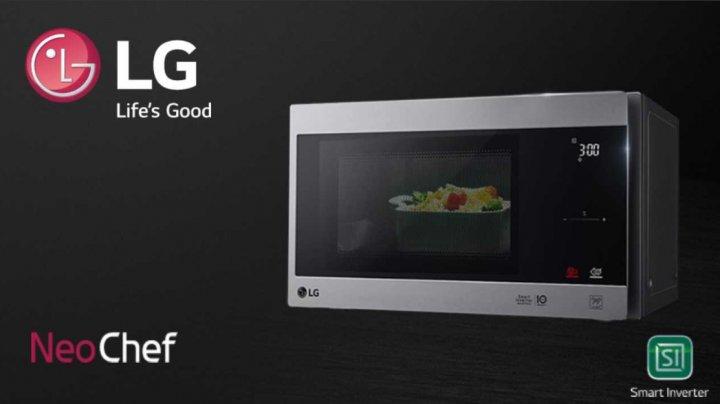 Ваш персональный помощник на кухне - LG NeoChef