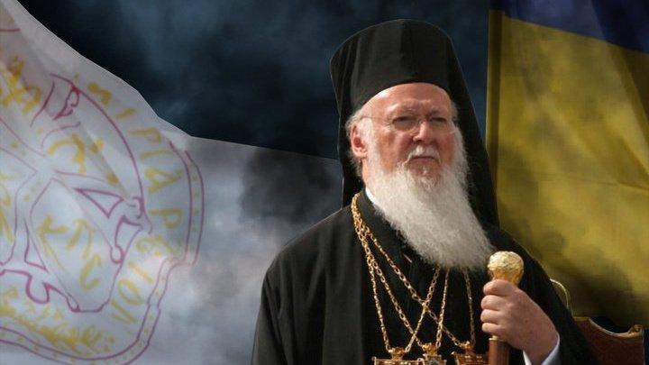 Греческая церковь признала право Варфоломея на автокефалию Православной церкви Украины