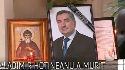 В Молдове простились с бывшим министром здравоохранения Владимиром Хотиняну