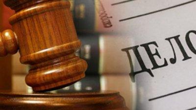В Антикоррупционной прокуратуре допросили лишенного иммунитета судью Олега Стерниоалэ