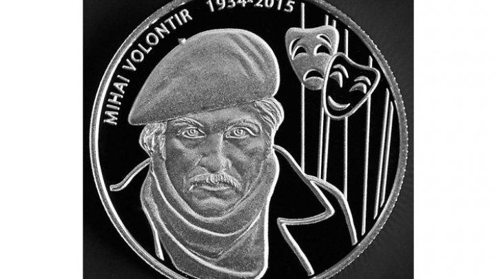 В Молдове выпустили памятные монеты с Михаем Волонтиром и Сергеем Лункевичем