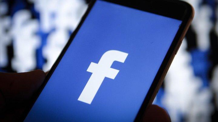 Зачистка в Facebook: соцсеть удалила больше трех миллиардов учетных записей за полгода