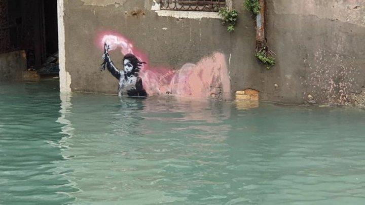 Венеция в ожидании очередного прилива: уровень воды может достигнуть 160 сантиметров