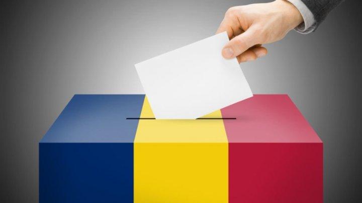В Румынии президент и премьер-министр договорились о проведении досрочных парламентских выборов