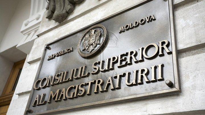 Заседание Высшего совета магистратуры вновь не состоялось: неявку объяснил лишь один из чиновников