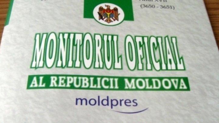 В Официальном мониторе опубликованы поправки в Закон о прокуратуре (ФОТО)