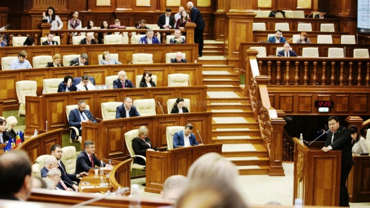 Парламентская фракция Демпартии не будет голосовать за вотум недоверия главе МИДЕИ