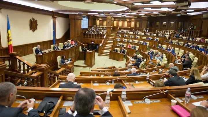 Блок ACUM предлагает вынести вотум недоверия министру юстиции Фадею Нагачевскому
