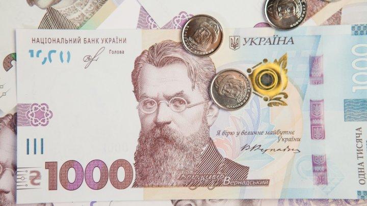 Cотрудники украинского банка украли у клиентов 1,5 млн гривен